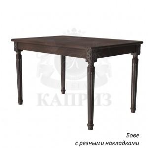 Стол из массива дерева Бове раздвижной
