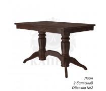 Стол из массива дерева Лион-2 балясный