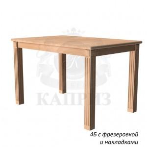 Стол из массива дерева мод.4Б раздвижной с фрезировкой и накладками