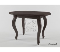 Стол из массива дерева мод.4В
