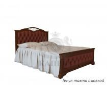 Кровать из массива сосны Генуя-тахта